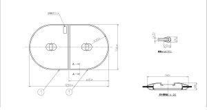 PCF1330R#NW1把手付き組み合わせ式ふろふた TOTOの純正品 条件付送料無料