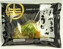 サンサス 【生】 きねうち なつかし うどんスープ入り20食(2食入り×10)【北海道産小麦粉100%使用】