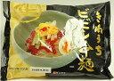 サンサス【生】きねうち ビビン冷麺スープ入り20食(2食入り×10)