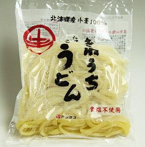サンサス きねうち 【生】なつかしうどん1食もの(36食入り)【北海道産小麦粉100%使用】