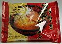 サンサス 【生】 きねうち 旨辛ラーメンスープ入り20食(2食入り×10)