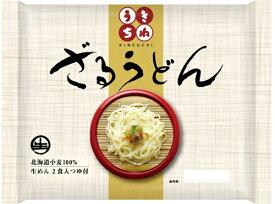 サンサス 【生】 きねうち ざるうどん 【春夏限定】 スープ入り20食(2食入り×10)【細きしめん】