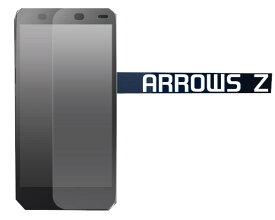 <液晶保護フィルム>ARROWS Z FJL22(アローズ ズィー)用液晶保護シール 1点