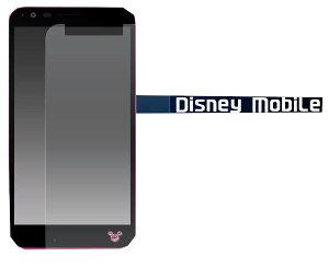 <液晶保護フィルム>Disney Mobile on docomo DM-02H 用液晶保護シール 1点