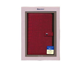 タブレットケース カバー Nexus7 2013 Bluevision レッド 赤 手帳型 フリップ スタンド Prestige Stand Up Case Red BV-PRG-N7-RD