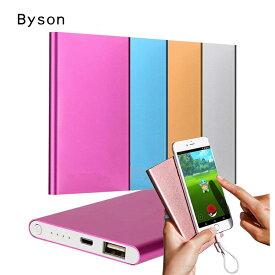 モバイルバッテリー 小型 軽量 8800mAh 充電器 iPhone スマホ 対応 コンパクト 携帯充電器 急速充電 携帯 バッテリー アイフォン 7 iPhone8 アイコス iqos