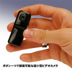 ウェアラブルカメラ 小型 高画質