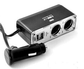 シガーソケット 2連 2USB USB 分配器 増設 スマホ スマートフォン 充電 アウトレット ドライブレコーダー 増設 ドラレコ シガー