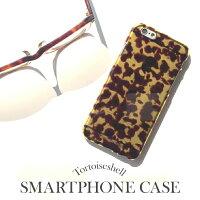 b9773a57a5 PR スマホケース ハード ケース iPhone6s iphone6 アイフォン6S .