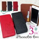 iPhone6siPhone6ケーススヌーピーキャラクター手帳型ケーススマホケースアイフォン6sアイフォン6カバーiPhone6siPhone6siPhone6siPhone6siPhone6siPhone6siPhone6siPhone6s