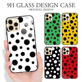 iPhone11 Pro iPhoneXR XS Max ガラス ハイブリッド スマホケース ドット iphone 8 7 plus アイフォン Xperia XZ2 SO-03K SOV37 AQUOS R2 SH-03K SHV42 Galaxy S10 + SC-03L SCV41 HUAWEI P20lite P10lite Tone m17 ケース TPU 衝撃吸収 背面ガラス 9H