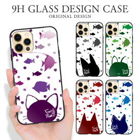 iPhoneXR XS Max ガラス ハイブリッド スマホケース Cat Fish iphone 8 7 plus アイフォン Xperia XZ2 SO-03K SOV37 AQUOS R2 SH-03K SHV42 Galaxy S10 + SC-03L SCV41 HUAWEI P20lite P10lite Tone m17 ケース 携帯ケース TPU 衝撃吸収 背面ガラス 9H
