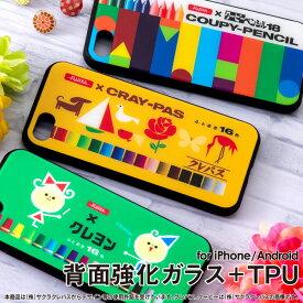 iPhone12 Pro Max iPhone12mini iPhoneSE (第2世代) iPhone11 Pro XR XS Max ガラス ハイブリッド スマホケース サクラクレパス iphone 8 7 plus アイフォン Xperia XZ2 SO-03K SOV37 AQUOS R2 SH-03K SHV42 SC-03L SCV41 ケース TPU 耐衝撃 背面ガラス 9H