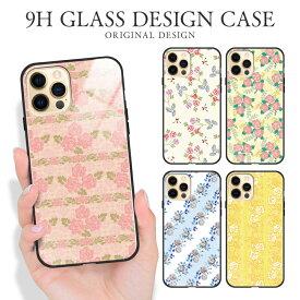 iPhone11 Pro iPhoneXR XS Max ガラス ハイブリッド スマホケース 花柄 iphone 8 7 plus アイフォン Xperia XZ2 SO-03K SOV37 AQUOS R2 SH-03K SHV42 Galaxy S10 + SC-03L SCV41 HUAWEI P20lite P10lite Tone m17 ケース TPU 衝撃吸収 背面ガラス 9H