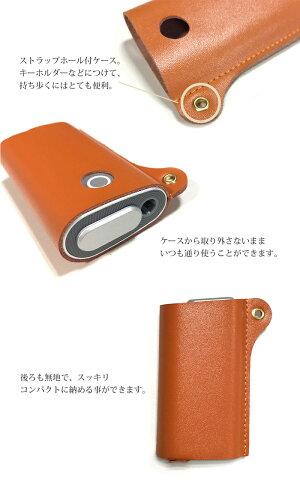 gloグローケースレザーグローケース本革革レザーgloケースgloカバーカバーハードセパレート電子たばこタバコ充電可能メンズレディースおしゃれ
