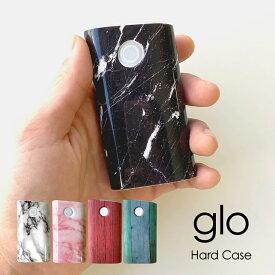 glo グロー ケース グローケース gloケース gloカバー ハード セパレート カバー 電子たばこ タバコ 充電可能 メンズ レディース おしゃれ