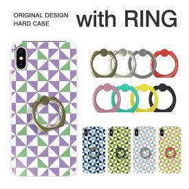 スマホケース ハードケース iPhone11 Pro Max iPhoneXR iPhone8 Plus XS/X xperia galaxy s9 plus スマホカバー スマホリング 付き ハードケース かわいい クール きれい 【スマホゴ】
