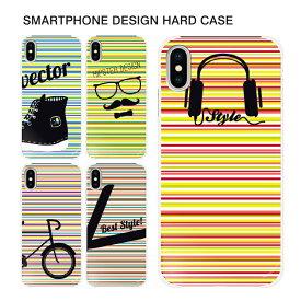 iPhone11 Pro Max iPhoneXR iPhone8 Plus XS/X ハード スマホ ケース 全機種対応 ボーダー スマホカバー Xperia1 SO-03L SOV40 AQUOS R3 SH-04L SHV44 Galaxy S10 SC-03L SCV41 SC-04L Google Pixel3a Huawei P30 P30 【スマホゴ】