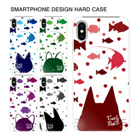 iPhone11 Pro Max iPhoneXR iPhone8 Plus XS/X ハード スマホ ケース 全機種対応 Cat Fish スマホカバー Xperia1 SO-03L SOV40 AQUOS R3 SH-04L SHV44 Galaxy S10 SC-03L SCV41 SC-04L Google Pixel3a Huawei P30 P30 【スマホゴ】