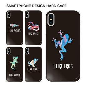 iPhone11 Pro Max iPhoneXR iPhone8 Plus XS/X ハード スマホ ケース 全機種対応 動物 スマホカバー Xperia1 SO-03L SOV40 AQUOS R3 SH-04L SHV44 Galaxy S10 SC-03L SCV41 SC-04L Google Pixel3a Huawei P30 P30 【スマホゴ】