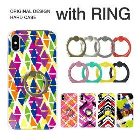 スマホケース ハードケース iPhone11 Pro Max iPhoneXR iPhone8 Plus XS/X xperia galaxy Note10+ s9 plus Google Pixel4 OPPO Reno A スマホカバー スマホリング 付き ハードケース かわいい クール きれい 【スマホゴ】