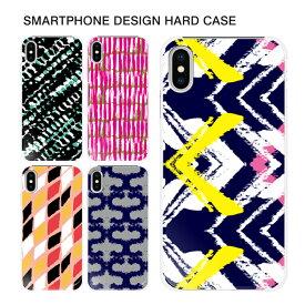 スマホケース 手書きデザイン デザイン ハードケース 全機種対応 iPhone11 Pro Max iPhoneXR iPhone8 Plus XS/X Xperia5 SO-01M SOV41 AQUOS zero2 SH-01M SHV47 Galaxy S10 SC-03L SCV41 Google Pixel4 Huawei P30lite OPPO Reno A