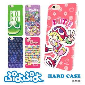iPhone11 Pro Max iPhoneXR iPhone8 Plus XS/X ハード スマホ ケース 全機種対応 ぷよぷよ スマホカバー Xperia1 SO-03L SOV40 AQUOS R3 SH-04L SHV44 Galaxy S10 SC-03L SCV41 SC-04L Google Pixel3a Huawei P30 P30 【スマホゴ】
