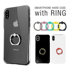スマホケース ハードケース iPhone11 Pro Max iPhoneXR iPhone8 Plus XS/X xperia galaxy Note10+ s9 plus Google Pixel4 スマホカバー スマホリング 付き ハードケース かわいい クール きれい 【スマホゴ】