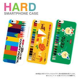 iPhoneXR iPhoneXS Max iPhoneX iPhone8 Plus ハード スマホ ケース 全機種対応 サクラクレパス スマホカバー Xperia1 SO-03L SOV40 AQUOS R3 SH-04L SHV44 Galaxy S10 SC-03L SCV41 SC-04L Google Pixel3a Huawei P30 P30 【スマホゴ】