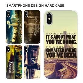 スマホケース ハードケース iPhone11 Pro Max iPhoneXR iPhone8 Plus XS/X xperia xz2 so-03k sov37 702so so-05k galaxy s9 plus sc-03k scv39 sc-02k scv38 スマホカバー ハードケース かわいい きれい 【スマホゴ】
