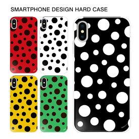 iPhone11 Pro Max iPhoneXR iPhone8 Plus XS/X ハード スマホ ケース 全機種対応 ドット スマホカバー Xperia1 SO-03L SOV40 AQUOS R3 SH-04L SHV44 Galaxy S10 SC-03L SCV41 SC-04L Google Pixel3a Huawei P30 P30 【スマホゴ】