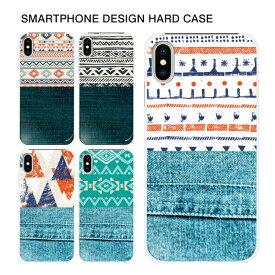 スマホケース ネイティブ デザイン ハードケース 全機種対応 iPhone11 Pro Max iPhoneXR iPhone8 Plus XS/X Xperia5 SO-01M SOV41 AQUOS zero2 SH-01M SHV47 Galaxy S10 SC-03L SCV41 Google Pixel4 Huawei P30lite OPPO Reno A