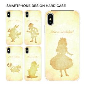iPhone11 Pro Max iPhoneXR iPhone8 Plus XS/X ハード スマホ ケース 全機種対応 アリス スマホカバー Xperia1 SO-03L SOV40 AQUOS R3 SH-04L SHV44 Galaxy S10 SC-03L SCV41 SC-04L Google Pixel3a Huawei P30 P30 【スマホゴ】