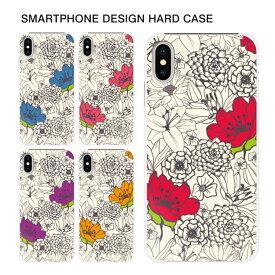 iPhone11 Pro Max iPhoneXR iPhone8 Plus XS/X ハード スマホ ケース 全機種対応 フラワー スマホカバー Xperia1 SO-03L SOV40 AQUOS R3 SH-04L SHV44 Galaxy S10 SC-03L SCV41 SC-04L Google Pixel3a Huawei P30 P30 【スマホゴ】