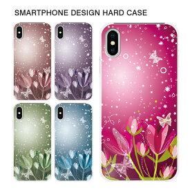 スマホケース ハードケース iPhone11 Pro Max iPhoneXR iPhone8 Plus XS/X xperia xz2 so-03k sov37 702so so-05k galaxy s9 plus sc-03k scv39 スマホカバー ハードケース かわいい きれい クール 花柄 【スマホゴ】