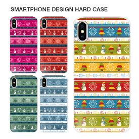 スマホケース ハードケース iphonexs iphonexsmax iphonexr iphonex iphone8 iphone8plus iphone7 iphone7plus iphonese2 iphonese xperia xz2 so-03k sov37 702so so-05k galaxy s9 plus sc-03k scv39 スマホカバー ハードケース かわいい シンプル チェック 【スマホゴ】