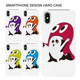 スマホケース ハードケース iPhone11 Pro Max iPhoneXR iPhone8 Plus XS/X xperia xz2 so-03k sov37 702so so-05k galaxy s9 plus スマホカバー ハードケース かわいい クール ユニーク キャラクター 【スマホゴ】