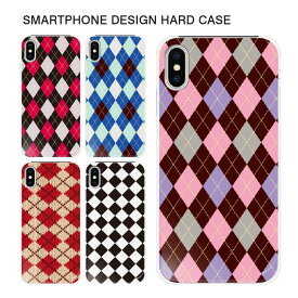 スマホケース ハードケース iPhone11 Pro Max iPhoneXR iPhone8 Plus XS/X xperia xz2 so-03k sov37 702so so-05k galaxy s9 plus sc-03k scv39 sc-02k スマホカバー ハードケース かわいい シンプル 【スマホゴ】