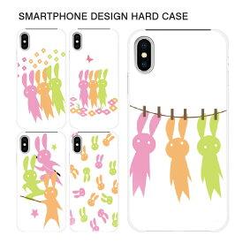 スマホケース ハードケース iPhone11 Pro Max iPhoneXR iPhone8 Plus XS/X xperia xz2 so-03k sov37 702so so-05k galaxy s9 plus sc-03k スマホカバー ハードケース かわいい クール シンプル 動物 【スマホゴ】