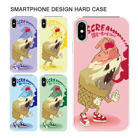 スマホケース ハードケース iPhone11 Pro Max iPhoneXR iPhone8 Plus XS/X xperia xz2 so-03k sov37 702so so-05k galaxy s9 plus スマホカバー ハードケース かわいい きれい ユニーク キャラクター 【スマホゴ】