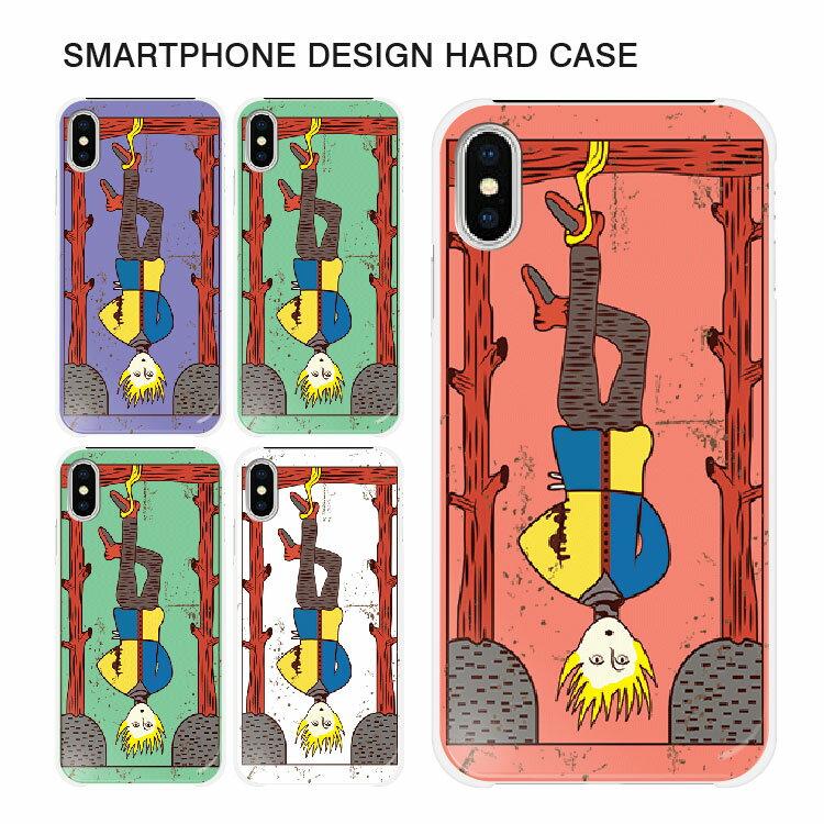 iPhoneX iPhone8 iPhone8Plus 全機種対応 Tarot Card iPhone7 ケース iphone7 PLUS iPhone6s SOV35 XPERIA XZ Galaxy S8 SO-03J SOV34 SH-03J SO-02J SH-02J SO-04E SO-01J F-06F F-04J 507SH ハード スマホ カバー 【スマホゴ】
