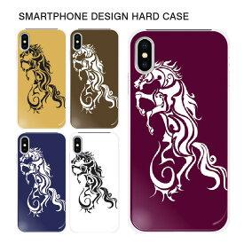 スマホケース ハードケース iPhone11 Pro Max iPhoneXR iPhone8 Plus XS/X xperia xz2 so-03k sov37 702so so-05k galaxy s9 plus sc-03k scv39 sc-02k scv38 スマホカバー ハードケース かわいい クール 【スマホゴ】