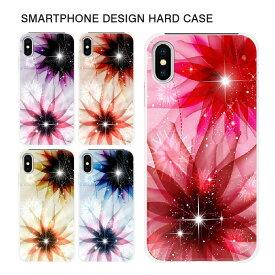 スマホケース ハードケース iPhone11 Pro Max iPhoneXR iPhone8 Plus XS/X xperia xz2 so-03k sov37 702so so-05k galaxy s9 plus sc-03k scv39 sc-02k スマホカバー ハードケース かわいい きれい 花柄 【スマホゴ】