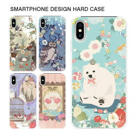 スマホケース ハードケース iphonexs iphonexsmax iphonexr iphonex iphone8 iphone8plus iphone7 iphone7plus iphonese2 iphonese xperia xz2 so-03k sov37 702so so-05k galaxy s9 plus sc-03k scv39 sc-02k スマホカバー ハードケース かわいい きれい 動物 【スマホゴ】