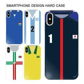 スマホケース ハードケース iPhone11 Pro Max iPhoneXR iPhone8 Plus XS/X xperia xz2 so-03k sov37 702so so-05k galaxy s9 plus sc-03k scv39 sc-02k スマホカバー ハードケース かわいい ユニーク 【スマホゴ】