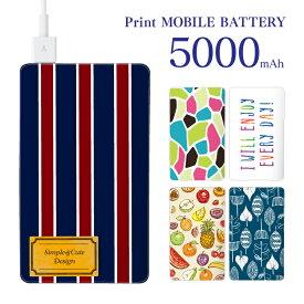 iPhoneX iPhone8 iPhone8Plus iPhone7 iPhone7Plus iPhone6s iPhone6sPlus iPhone6 モバイルバッテリー 4000mAh 軽量 大容量 スマホ 充電器 タブレット アンドロイド 全機種対応 SO-02G SO-01G SH-01G SC-02G SH-03G SHV31 SCV31 SC-05G ポケモンGO モンスト パズドラ