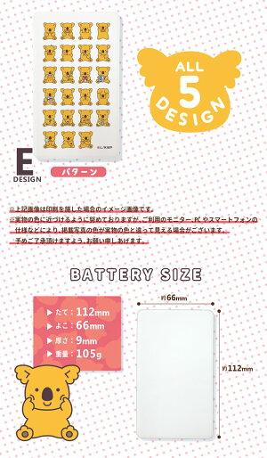 iPhoneXiPhone8iPhone8PlusiPhone7iPhone7PlusiPhone6siPhone6sPlusiPhone6ロッテモバイルバッテリー4000mAhiPhone7iPhone7PlusiPhone6sアイフォン軽量大容量スマホ充電器タブレットアンドロイド全機種対応グラブルポケモンGOモンスト
