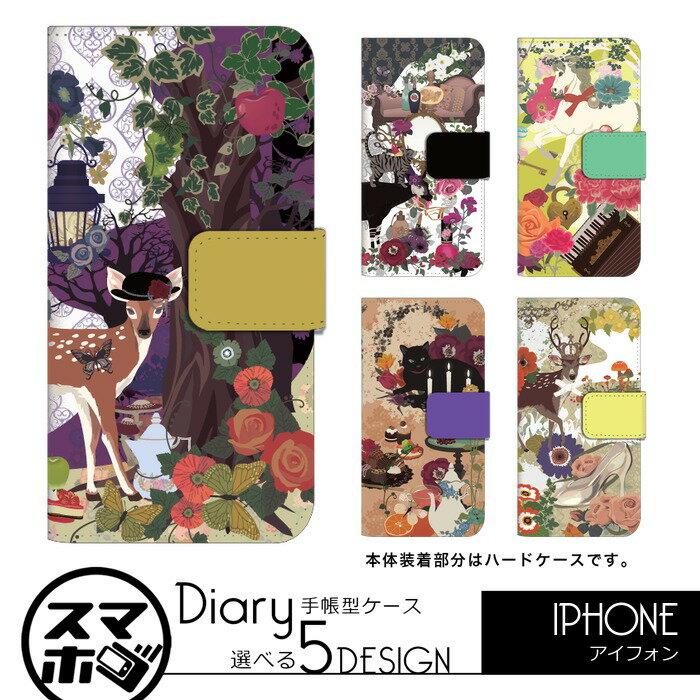 iPhone X iphonex iPhone8 アニマルコレクション iPhone7 iPhone7 Plus スマホケース( iPhoneSE iPhone6S iPhone6sPlus iPhone6 iphone5S iphone5C iphone5 アイフォン7 アイフォン7プラス アイフォンSE アイフォン6s アイフォーン)