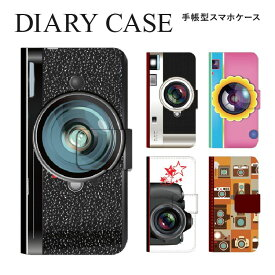 iPhone11 Pro Max iPhoneXR iPhone8 Plus XS/X スマホ ケース 手帳型 全機種対応 カメラ柄 右利き 左利き スマホカバー Xperia1 SO-03L SOV40 AQUOS R3 SH-04L SHV44 Galaxy S10 SC-03L SCV41 Google Pixel3a Huawei P30lite 【スマホゴ】