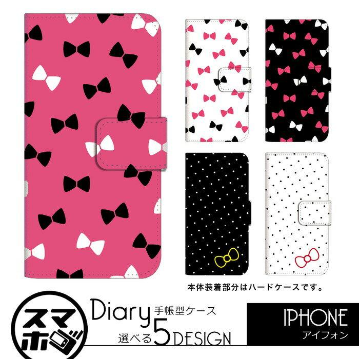 iPhone X iphonex iPhone8 ドットリボン iPhone7 iPhone7 Plus スマホケース( iPhoneSE iPhone6S iPhone6sPlus iPhone6 iphone5S iphone5C iphone5 アイフォン7 アイフォン7プラス アイフォンSE アイフォン6s アイフォーン)